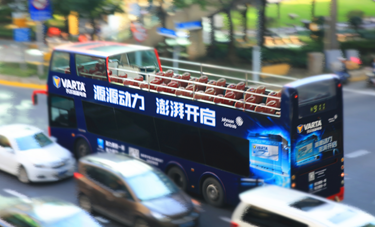 Bus Body Advertisement
